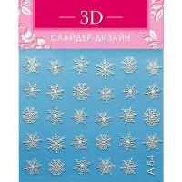 3D A 054